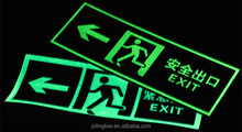 luminescent PVC board , glow in the dark PVC board, noctilucent PVC board