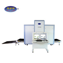 Security Electronic Equipment X-ray parcel scanning machines