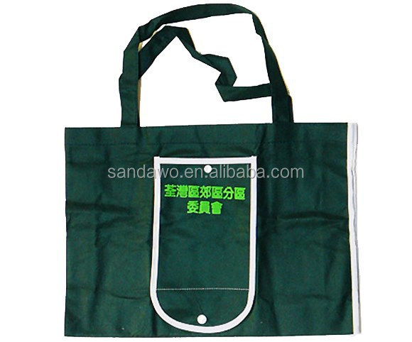 Folding Style and Polyester Material promotional cheap logo shopping bags