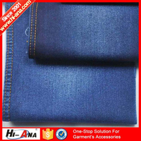 hi-ana fabric1 Accept OEM new products team Good Price thin jeans fabric