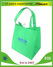 Reliable And Good pp rope handle yellow shopping bag