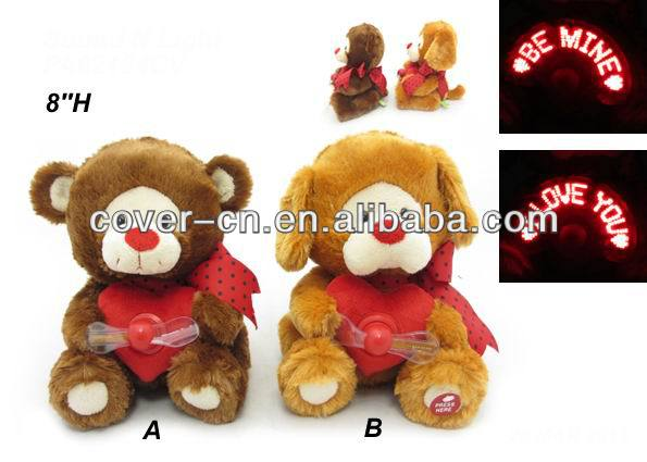 2014 Musicial Rocking Animal plush rocking toy for lover gifts