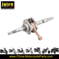 High Quality Motorcycle Crankshaft For YAMAHA JS250 ATV