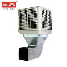 Energy saving honeycomb electric air cooler with inverter