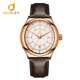 China cheap watch OEM quartz movement for men with alloy material accept ODM