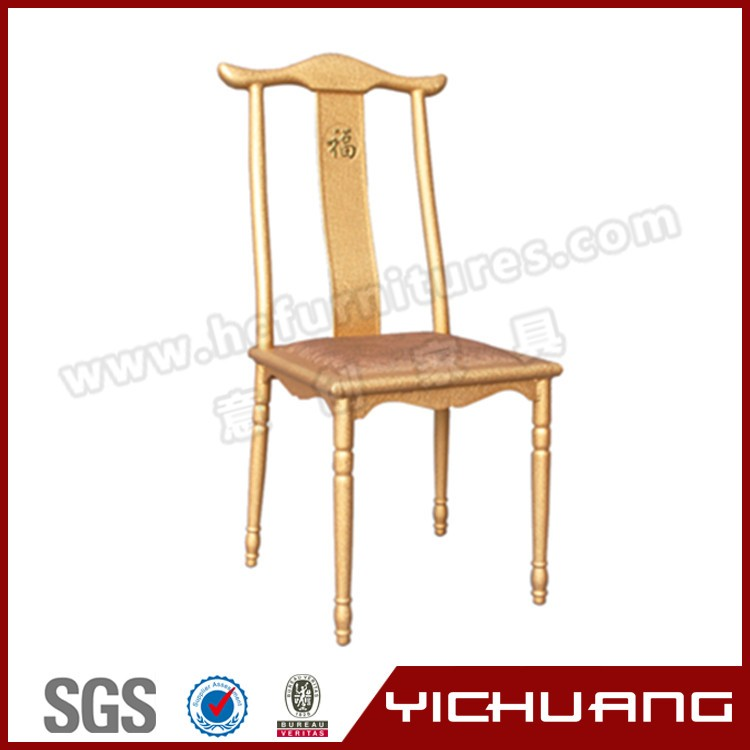 Antique wood grain aluminum dining chair hotel chair YC-W05
