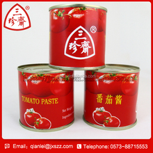 Tasty cheap double concentrated tomato paste for sale tomato paste price