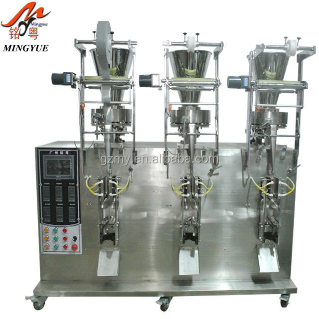 stripe bag sugar packaging machinery,fast speed two lines granule packing machine