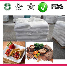 Custom samples in just 1 to 3 days ---xanthan gum food grade 80 mesh!!!