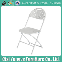 plastic metal folding chairs for wedding or event
