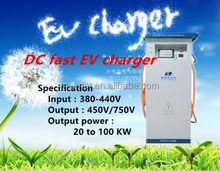 factory supply AC to DC fast Electric Vehicle Charging Station for hotel