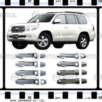 For Toyota Chrome Door Handle Cover Land Cruiser LC200 08-on