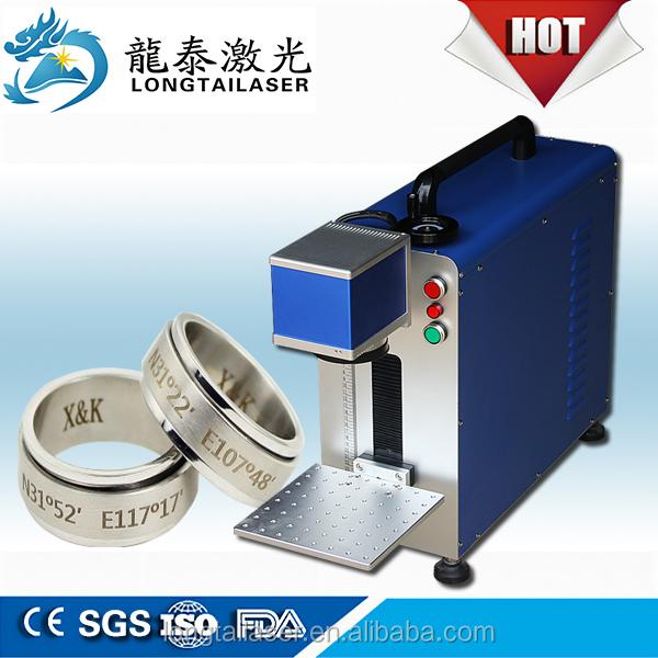 smallest laser engraving machine