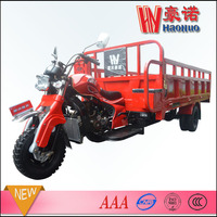 Motorized heavy loading cargo tricycle with lifan engine
