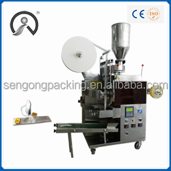 C13 double chamber tea bag Packaging Machine