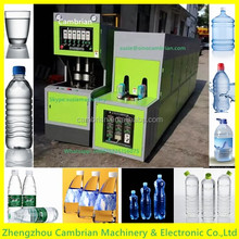 2L blow molding machine for float dock with fast delivery
