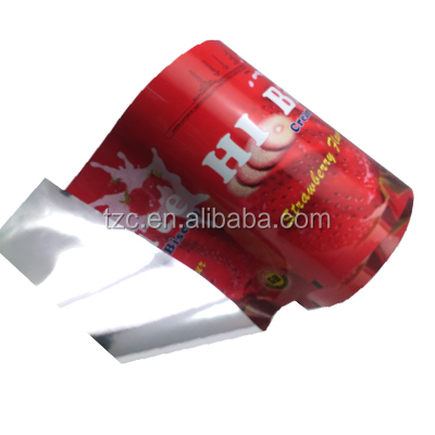 Custom food packaging wrapper for candy/chocolate
