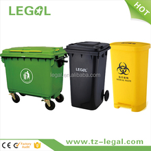 sort waste plastic dustbin 660L big volume eco-friendly waste bin