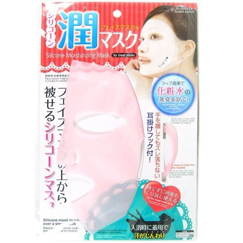 Silicone Mask Cover (13).jpg