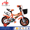 Hot wheels cool bmx boys kids racing bike / 14 inch children bicycle with aluminum rim / beautiful decals kids seat bicycle