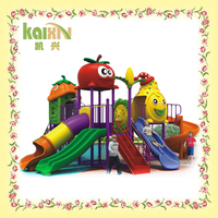 park children toys for outdoor play