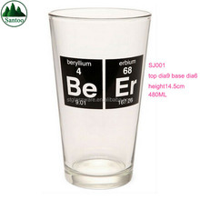 300ml Decal Logo Unbreakable Tempered Drinking Glass