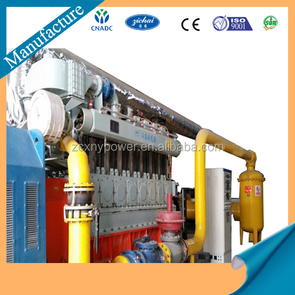 China short time supply CE ISO methane gas powered generator set electricity manufacturers
