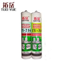 equal to dow corning silicone sealant for general purposes