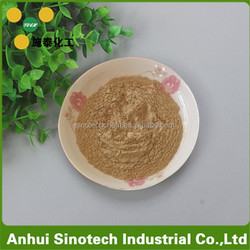 Animal growth feed additive powder Selenium yeast