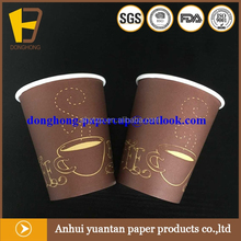 Professional manufacturer Anqing factory paper coffee cup buyer