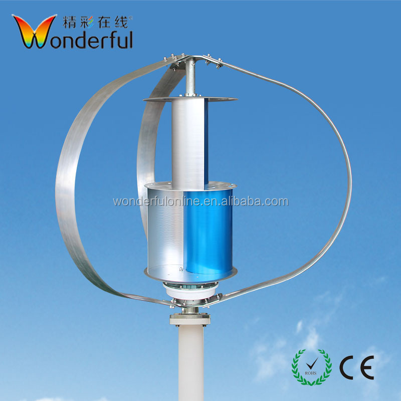 Popular Home Vertical Axis Power Generator Wind Turbine Complete Solar Hybrid system from China