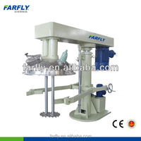 FDZ Vacuum Suspension Dispersing Machine, suspension dissolver