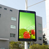 /product-detail/outdoor-fixed-smart-3g-wifi-street-lamp-post-p5p6p8-led-display-screen-led-tv-sign-for-road-use-60680904444.html