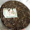 Pu'er tea in China /with good taste and marketing price