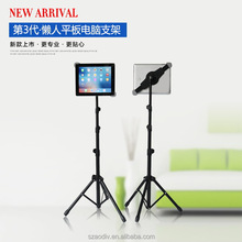 New Fashion Metal 3 triangle tripod stand for ipad and tablet PC 3G