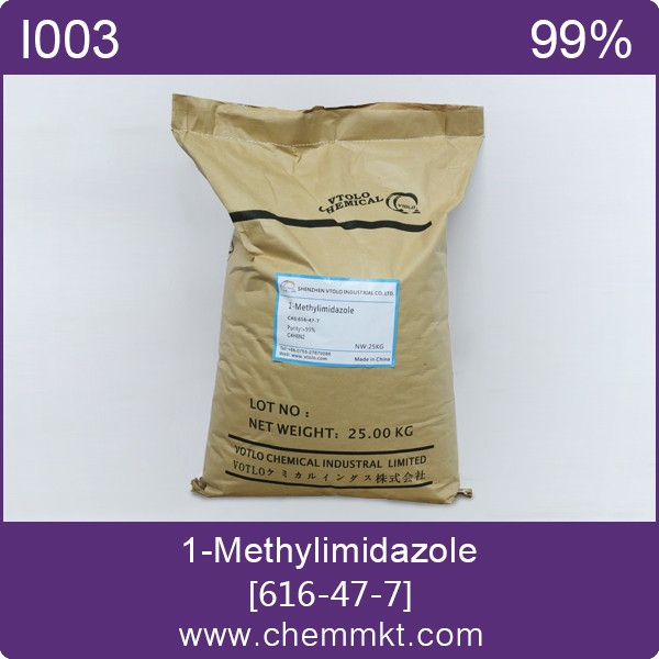 1-Methylimidazole /N-Methylimidazole 616-47-7