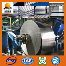 high quality cold rolled steel coil /crc and hrc sheet ms coil