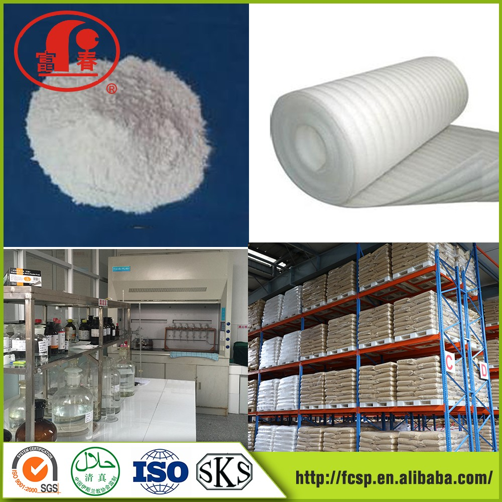 2016 new technology Plastic Additive MONO DIGLYCERIDE 40