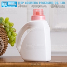 QB-LS1000 popular high quality hdpe plastic material 1000ml/1L liquid laundry detergent bottles