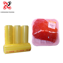 food film for pvc window profile plastic wrap