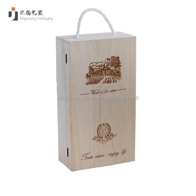 Two Bottle Wine Box Wooden Solid Wood Paulownia Vintage Style Wine Box