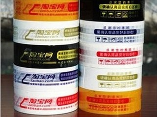 Various types of high quality tape. Manufactured by Kyowa. Made in Japan (opp tape)