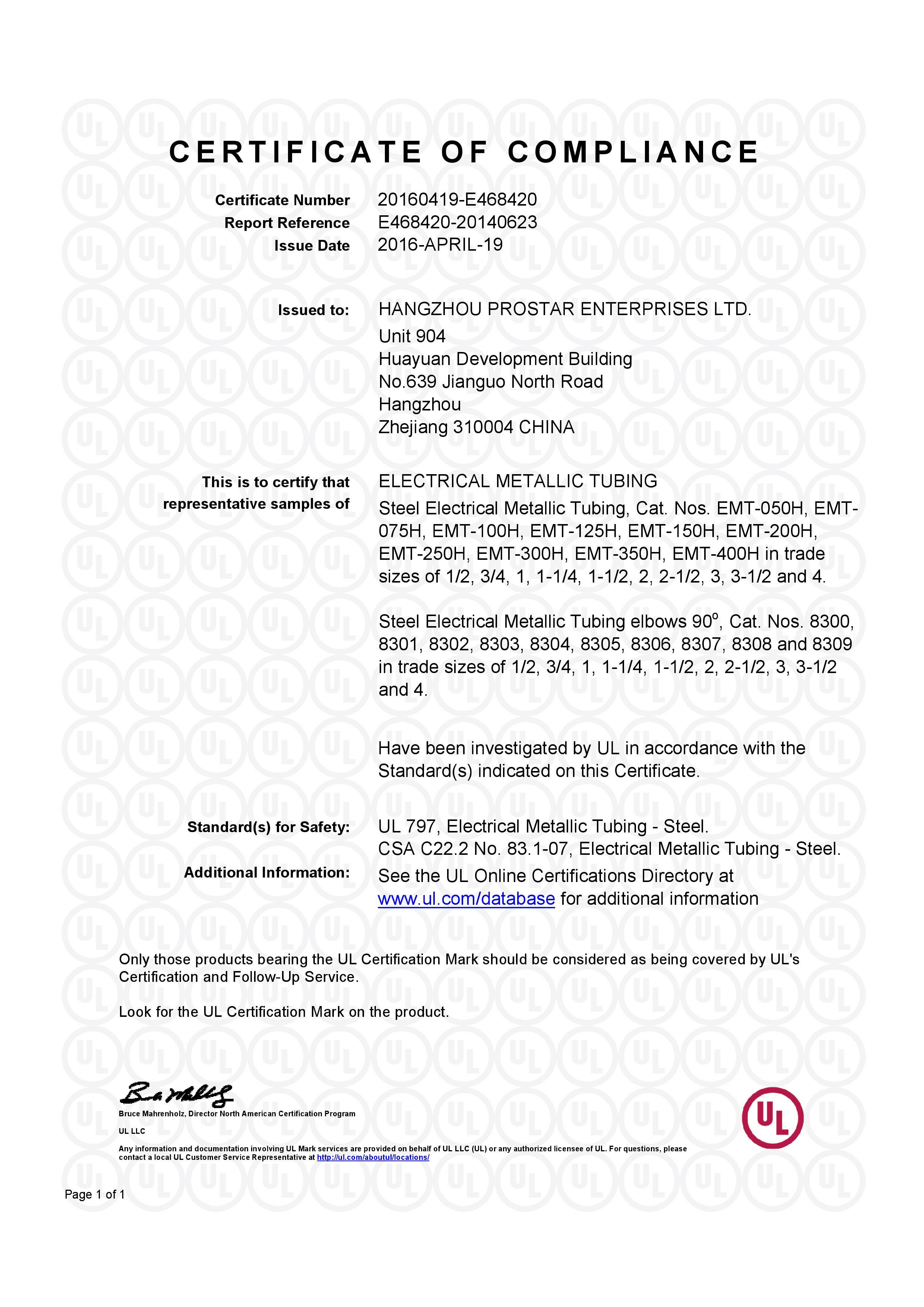Hangzhou Prostar Enterprises Ltd. - Electrical conduit and fittings