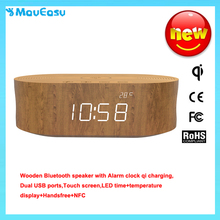 Trade Assurance Original Stereo wooden alarm clock bluetooth speaker with qi wireless charging mic Handsfree function