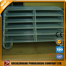 round pipe /square pipe metal yard gates