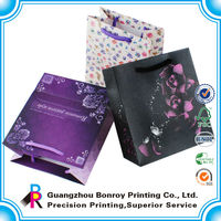 2014 Different types of small paper packaging bags