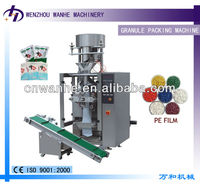 WHIII-K2000 Automatic 3 in 1 coffee packing machine