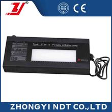 Industrial NDT LED X-Ray Film Viewer ZYVF-12 Model
