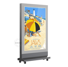 Mobile digital outdoor sign in single side scrolling posters displaying