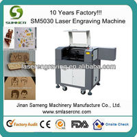 laser glass cup engraving equipment/cylindrical laser engraving machine